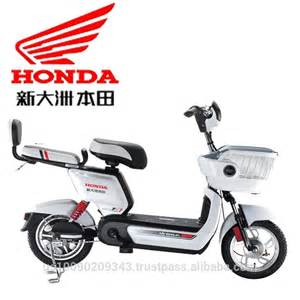 Honda Electric Bike For Sale Honda Electric Bike Honda Electric Bike