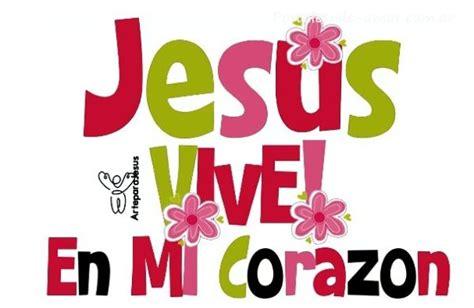 imagenes de amor cristianas hd postales de amor postales de amor cristianas hd