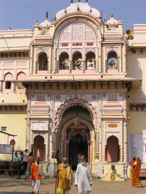 Ram Mahal file ram raja temple orchha jpg wikimedia commons