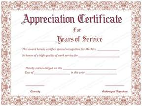 Recognition Of Service Certificate Template by Free Printable Appreciation Certificate For Years Of Service