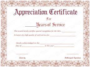 Years Of Service Award Template by 6 Best Images Of Years Of Service Award Certificates