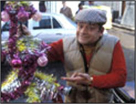 bbc only fools and horses christmas trees 1982