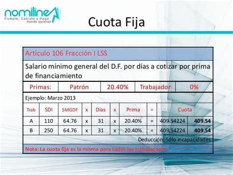 calculadora obrero patronal imss 2016 calculadora de cuotas obrero 2016 lanomina com mx el