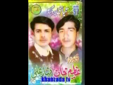 aliyas malak nihar ali tapey pashto tappy part 4 doovi
