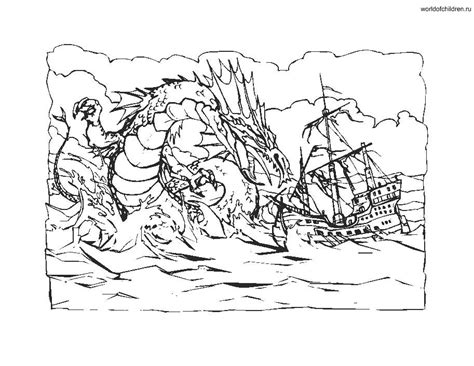 water dragons coloring pages dragons coloring pages 193 dragons kids printables