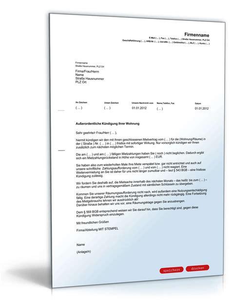 wohnung kündigungsschreiben kostenlos fristlose k 252 ndigung des mietvertrags wegen mietschuld