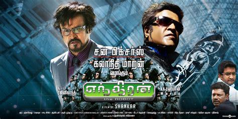 film robot hd endhiran 2010 hd 720p tamil movie watch online www