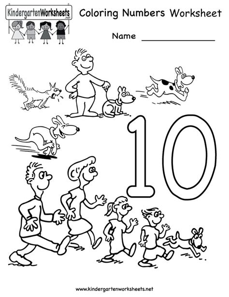 Coloring Number 17 Preschool Worksheets Coloring Best - 17 best images about math on kindergarten