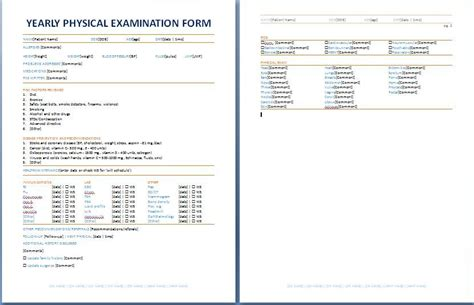 physical exam form resume template