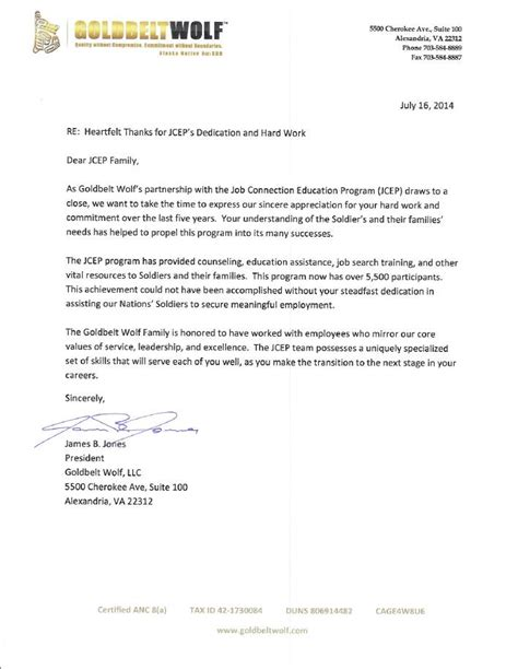 appreciation letter closing jcep project draws to a but sincere appreciation for