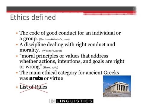 the code of ethics has three major sections even more ethical considerations