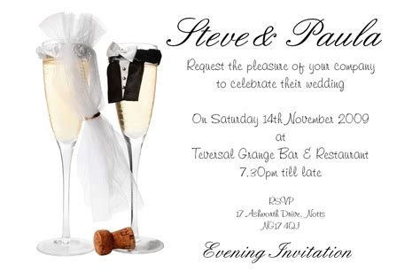 Free Wedding Invitation Email Cards
