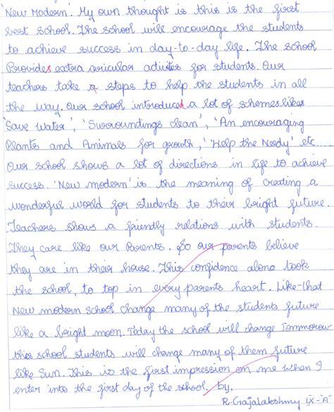 essay on my school in engilsh best and easy my school essay in