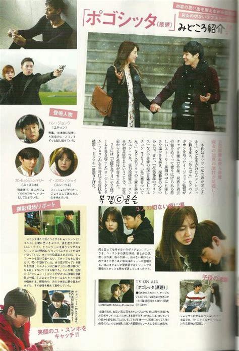 membuat weibo english 16 june 2013 pyc ina