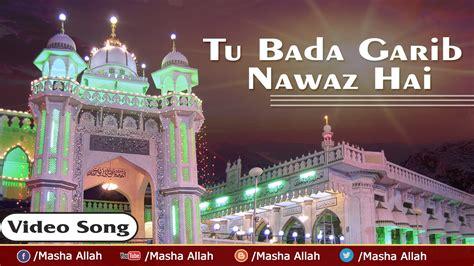 full hd video qawwali barvi qavali mp3 2 32 mb bank of music