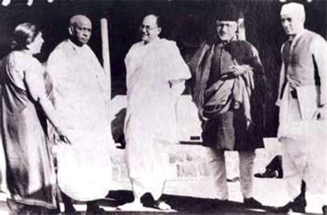 indira gandhi biography urdu abul kalam azad biography photograph video bihar urdu