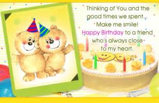 funny facebook scraps and funny greetings happy birthday