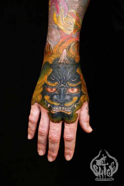 shige tattoo shige
