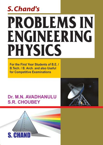 schands problems  engineering physics    avadhanulu