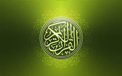 wallpaper hd quran holy quran wallpapers wallpaper cave