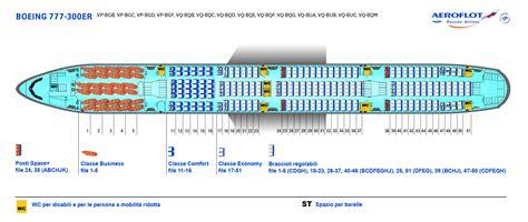 airbus a330 posti a sedere schema posti a sedere aeroflot