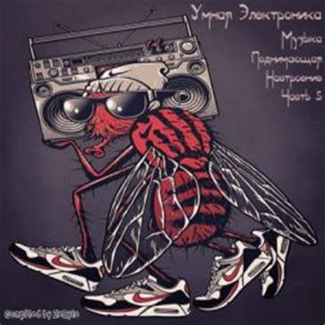 Electro Swing Torrent by Va The Best Of Electro Swing Vol 2 Compiled By Zebyte