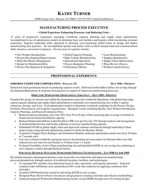 production supervisor resume sample example template job