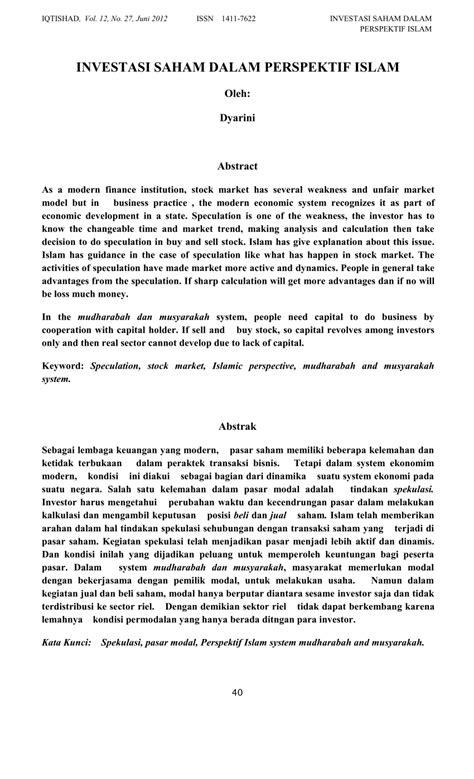 (PDF) INVESTASI SAHAM DALAM PERSPEKTIF ISLAM