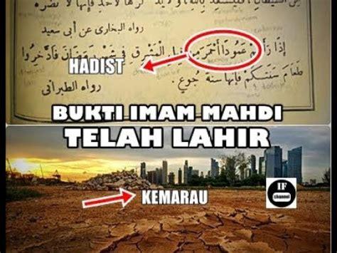 Keluarnya Dajjal Imam Mahdi Ya Juj Ma Juj Dan Nabi Isa Bin Maryam lokasi dinding ya juj dan ma juj doovi