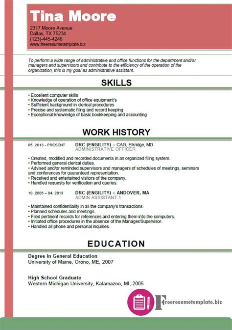 administrative assistant resume template now