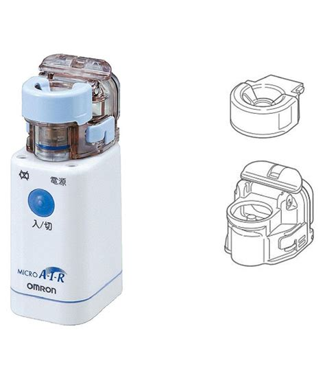 Sale Omron Ne C29 Nebulizer shop omron ne nebulizer from snapdeal for minimum rs 1805 as on 28 05 2018