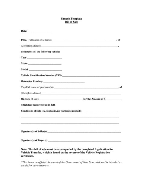 sell as is receipt template vehicle bill of sale form new brunswick free