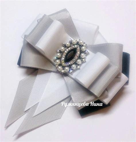 Mode Ribbon ribbon mode mode und basteln
