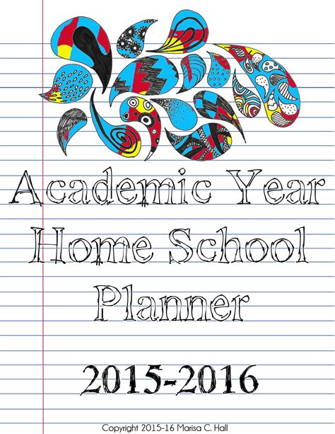 free printable planner 2015 16 square pegs free simple homeschool planner 2015 16