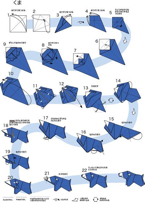 Origami Bears - origami in japanese origami
