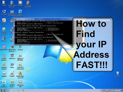 what is my up how do i find my ip address how to find my ip address