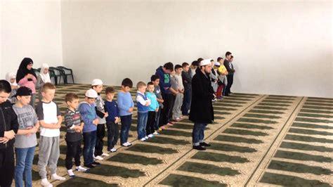 Metode Al Bana teach islam how to pray teaching methods 16 11