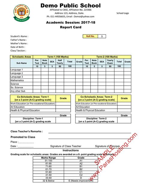 school result card template cbse report card format for primary classes i to v