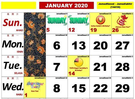 malaysian calendar  school holidays kalendar kuda   cuti sekolah