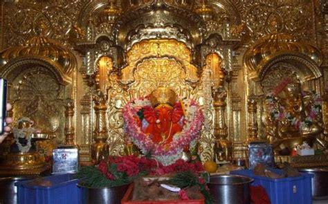 siddhivinayak temples cash donation shot