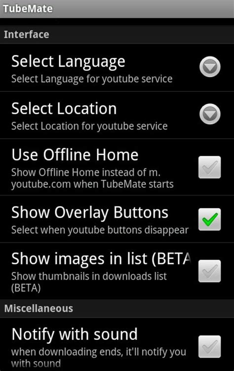 TubeMate for Android - Download