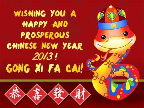 blog kohwai young children s book chinese new year