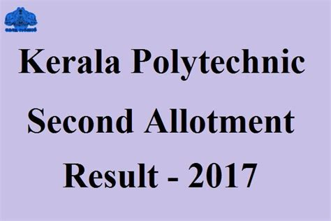 Kerala Mba Admission 2017 by Kerala Polytechnic 2nd Second Allotment Result 2017