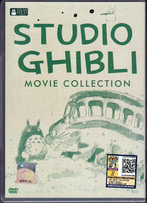 studio ghibli film complet dvd anime studio ghibli complete collection 23 movie