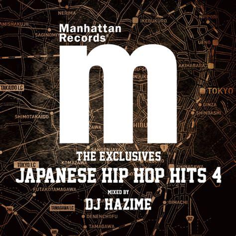Manhattan Records Manhattanrecords 174 Quot Theexclusives Quot Japanesehiphophitsvol 4mixedbydjhazime レコード