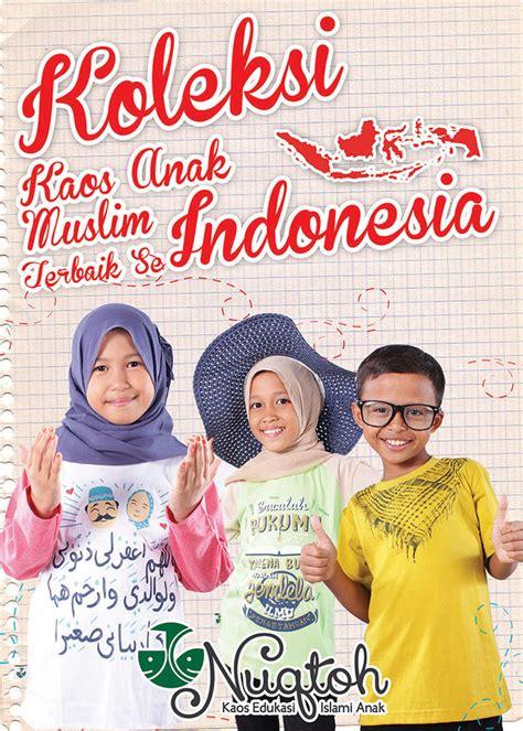 Sport Celana Pendek Anak Branded Murah pakaian sport branded 2015 pakaian sport branded 2015