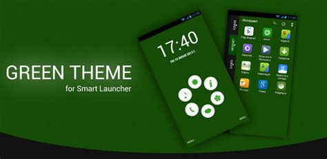 smart launcher themes luxury smart launcher theme green by karsakoff on deviantart