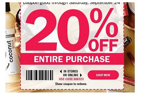sally beauty supply printable coupons