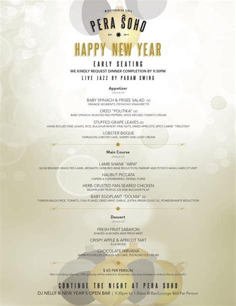 new year restaurant menu 2018 welcome 2018 new year s bash pera soho