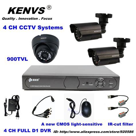 home 900tvl 4ch cctv security system 4ch dvr 900tvl